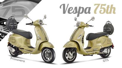 75 Jahre Vespa