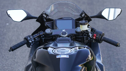 ABM: Stummellenker-Umbauten für Honda CBR 1000 RR-R Fireblade SP