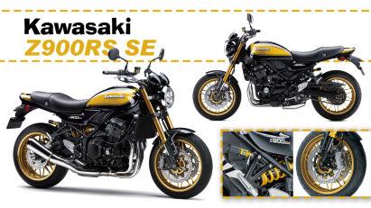 Kawasaki Z900RS SE: Z1-Klon mit Öhlins-Fahrwerk
