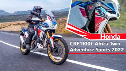 Honda CRF1100L Africa Twin Adventure Sports Modelljahrgang 2022